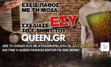 Σχεδίασε εσύ το T-Shirt του Queen.gr που θα κυκλοφορεί από τη Regalinas και γίνε Queen Fashion Editor για ένα μήνα!