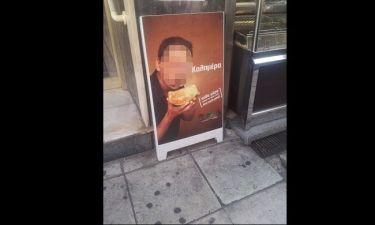 Ποιος ηθοποιός διαφημίζει τυρόπιτες;