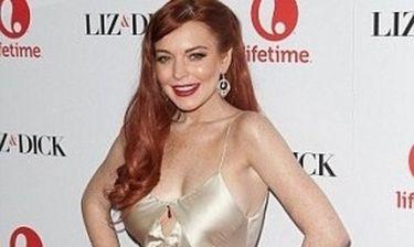Lindsay Lohan: Ξεπουλάει τα ρούχα της!