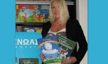 Η Ρούλα Κορομηλά μας παρουσιάζει τα παιδικά της βιβλία!