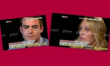 Τα δάκρυα των φαρσέρ που οδήγησαν τη νοσοκόμα της Kate Middleton στην αυτοκτονία