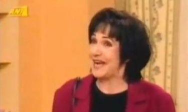 Δείτε πως ήταν 20 χρόνια πριν η «κυρία Νίτσα» από τη σειρά «Κωνσταντίνου και Ελένης»