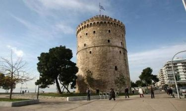 Οι Θεσσαλονικείς το γιορτάζουν στην… Αθήνα