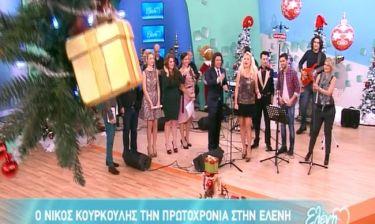 Το είδαμε κι αυτό! Η Μενεγάκη γύριζε την Πρωτοχρονιάτικη εκπομπή και βγήκε «αέρα» σήμερα!