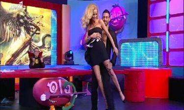 Το sexy χορευτικό της Δούκισσας Νομικού