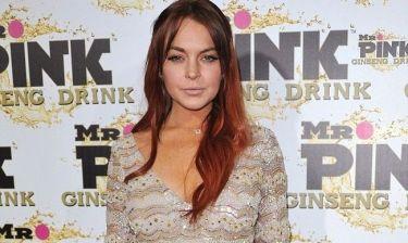 Lindsay Lohan: Ακυρώθηκε η αναστολή της, έτοιμη και πάλι για τη φυλακή