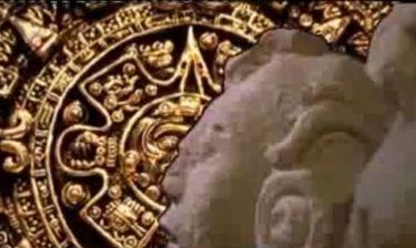 Ο πολιτισμός των Μάγιας!