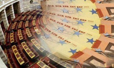«Χρυσό» εφάπαξ 550.000 ευρώ σε υπάλληλο της Βουλής