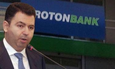 Κατηγορητήριο-κόλαφος για τον πρώην ισχυρό άνδρα της PROTON BANK