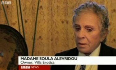 Το BBC για την Σούλα, το γραφείο τελετών και την… χορηγία στον Βουκεφάλα