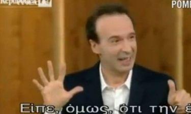 Ο Benigni σατιρίζει την επιστροφή του Berlusconi στην πολιτική!