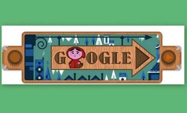 Πού είναι αφιερωμένο το σημερινό logo της Google;