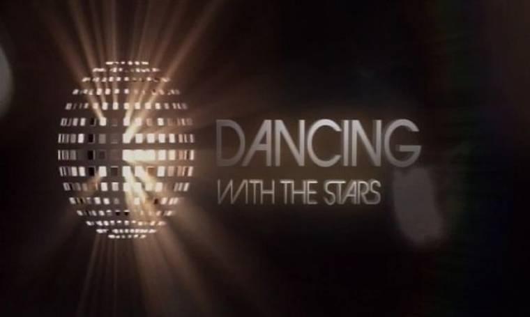 Αποχώρηση έκπληξη από το Dancing with the stars