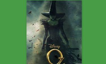 Η νέα αφίσα του Oz