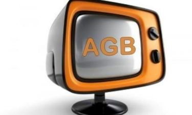 Τα νούμερα τηλεθέασης των κεντρικών δελτίων ειδήσεων την Κυριακή 23 Δεκεμβρίου