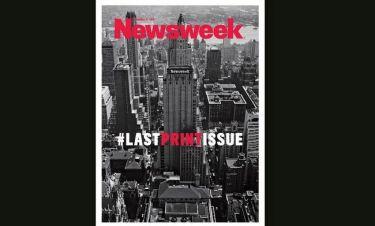 Newsweek: Μετά από 80 χρόνια γίνεται μόνο ηλεκτρονικό