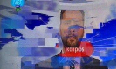 Η επιδείνωση του καιρού «πρόδωσε» το λάθος στο δελτίο ειδήσεων της ΝΕΤ