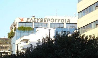 Διεκδικεί τον τίτλο «Ελευθεροτυπία» ο Φιλιππόπουλος