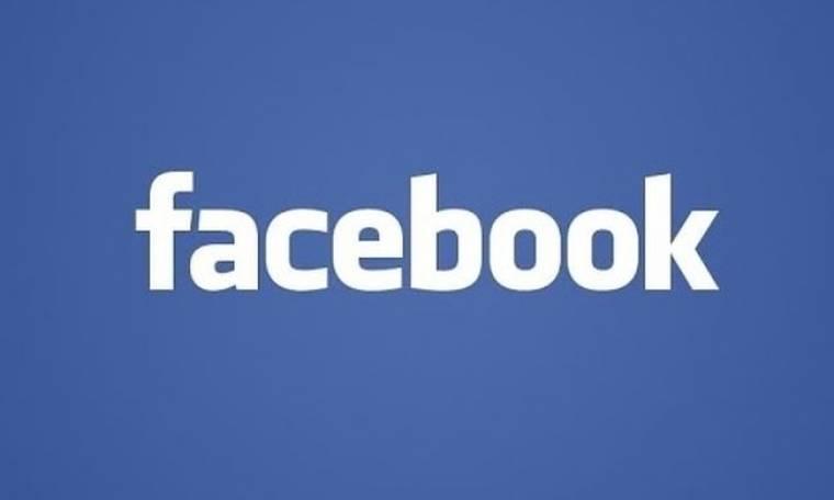 «Μαύρο» στο Facebook για την 34χρονη στην Ξάνθη