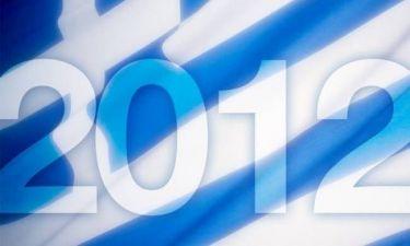 Ανασκόπηση: Η Ελλάδα του 2012