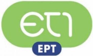 ΕΤ1: Σχέδια για νέες σειρές