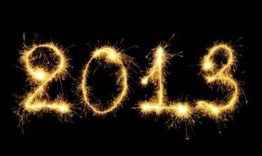 Το 2013 έχει κάτι που έχει να συμβεί 25 ολόκληρα χρόνια!