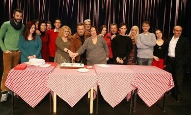 Έκοψαν την πίτα στο θέατρο «Ζίνα»
