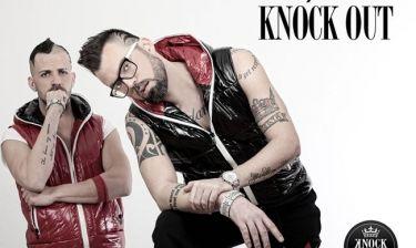 Τι  «θέματα» έχει ο Σταμάτης Γονίδης με τους «knock out»;