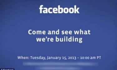 Ποιο είναι το μεγάλο μυστικό του Facebook για τις 15 Ιανουαρίου;