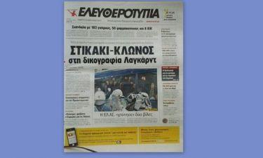 Ελευθεροτυπία: Η ιστορική εφημερίδα είναι και πάλι στα περίπτερα