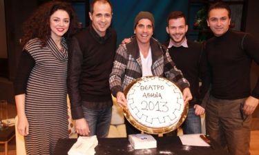 Την πρωτοχρονιάτικη της πίτα έκοψε η παράσταση «Δεν ακούω, δεν βλέπω, δεν μιλάω» στο θέατρο Αθηνά