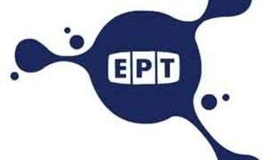 ΕΡΤ: Μένει η Στάη και οι ειδήσεις πάνε στην ΕΤ1
