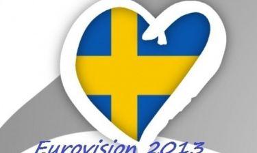 Eurovision 2013: Αποκλειστικό: Δείτε ποιοι είναι οι υποψήφιοι για τον ελληνικό τελικό