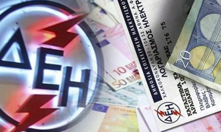 Εμείς πληρώνουμε το ρεύμα-χρυσάφι κι αυτοί 22 ευρώ!