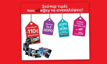 Σούπερ τιμές που αξeasy να ανακαλύψεις στα καταστήματα Vodafone