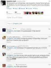 Τι έγραψε η Ηλιάδη στο twitter για τη συμμετοχή της στην Eurovision