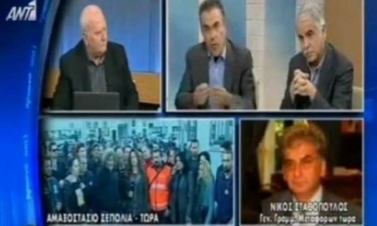 Απεργοί μετρό σε Ντινόπουλο: Φέρε τα τανκς, παλιοφασίστα (βίντεο)