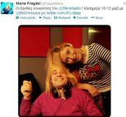 Μαρία Φραγκάκη: Δε θα πιστεύετε ποια «ξανθιά» ποζάρει δίπλα της!