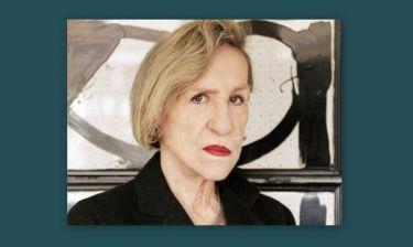 «Έφυγε» από τη ζωή η σχεδιάστρια Andrée Putman