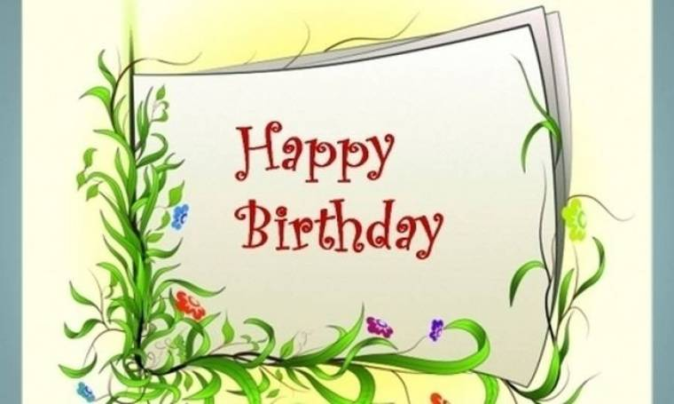 Γενέθλια στις 26/1: Πώς θα είναι η χρονιά σας;