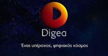 Διακοπή του ψηφιακού σήματος στην Πάτρα