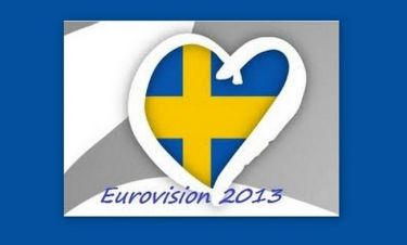 Eurovision 2013: Οι τελευταίες εξελίξεις για τον ελληνικό τελικό της Eurovision