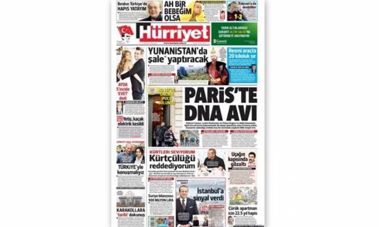 Πρώτο θέμα στην Hürriyet το σαλέ του «Σουλεϊμάν» στα Μετέωρα!