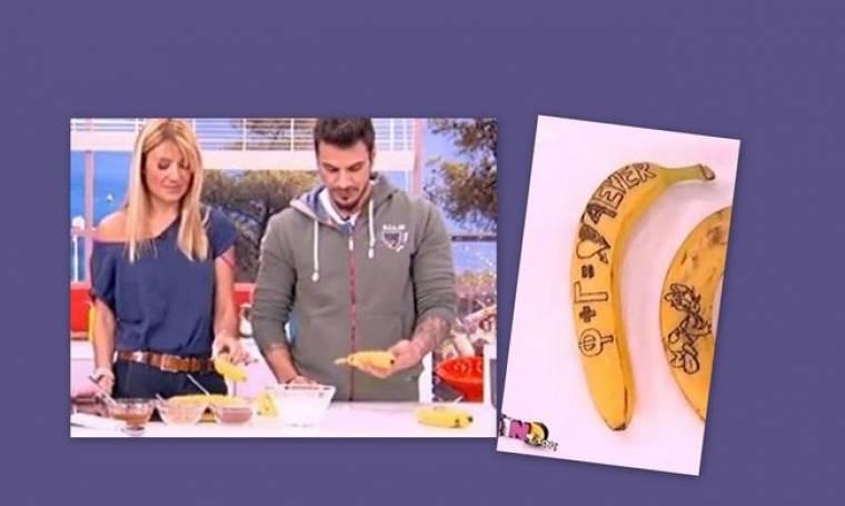 Η μπανάνα-αφιέρωση του Πετρετζίκη σε Σκορδά-Λιάγκα!