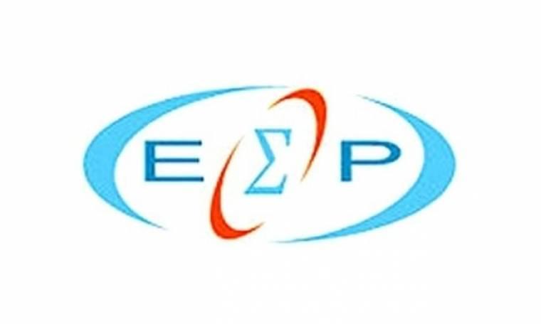 Το ΕΣΡ ζητεί να μπει τέλος στα «πλάνα της εξαθλίωσης»