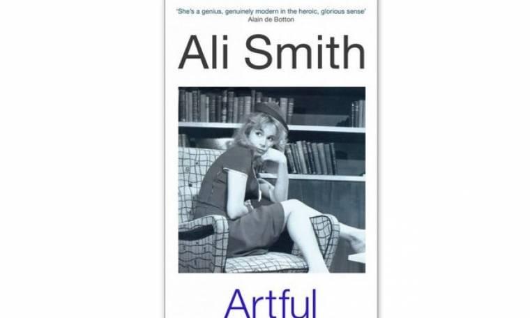 Η αξέχαστη Αλίκη στο εξώφυλλο αγγλικού βιβλίου διάσημης συγγραφέα!