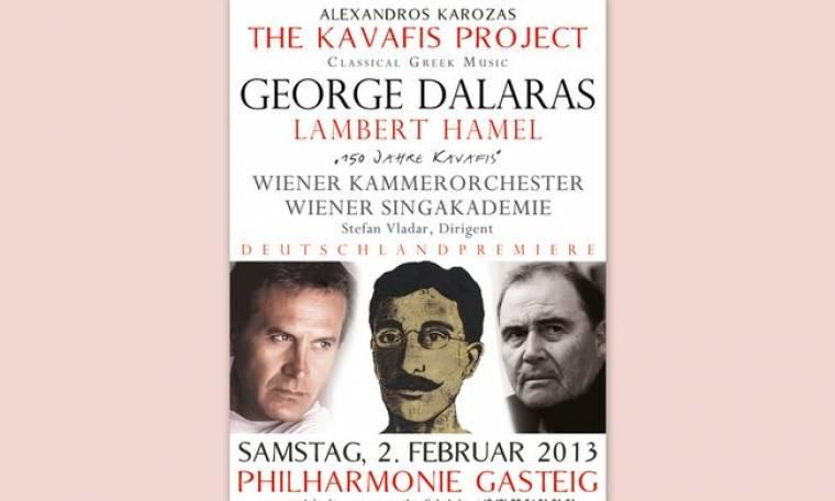 The Kavafis project στο Μόναχο με τον Γιώργο Νταλάρα!