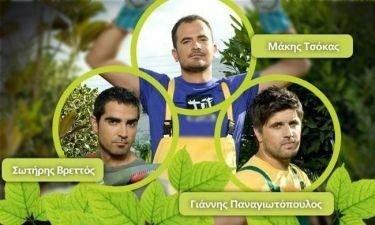 """Οι αλλαγές στους """"Κηπουρούς"""" του Mega"""