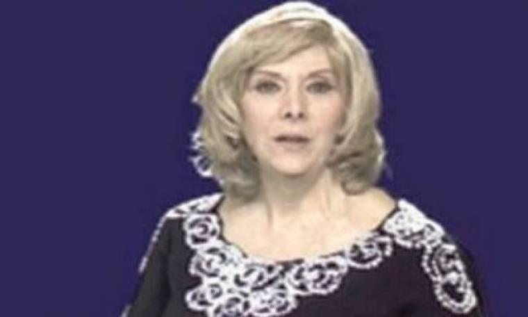 Κέλλυ Σακάκου: «Η ΕΡΤ έχει πολύ μουντάδα»
