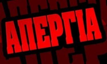 Νέα 24ωρη απεργία στη δημόσια τηλεόραση
